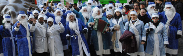 Russian Grandfather Frost and Snow Maiden